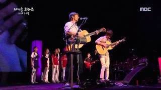 I Won't Give Up   Jason Mraz  ft  Sungha Jung Acoustic Tabs Guitar Pro 6