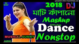 Kheech Meri Photo Electro Mix DJ Song 2019 Mix By DJ Sunny