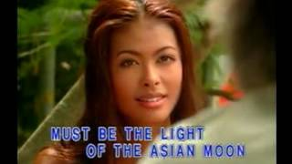 Watch Lobo Asian Moon video