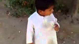 Pathan Boy