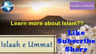 Islam about Death and Hereafter----Islaah e Ummat