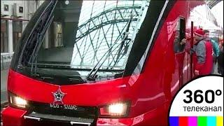 видео Между Павелецким вокзалом и Домодедово запустят двухэтажные аэроэкспрессы