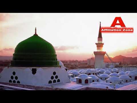 Mohammad Ke Shahar Me 2018 Full HD