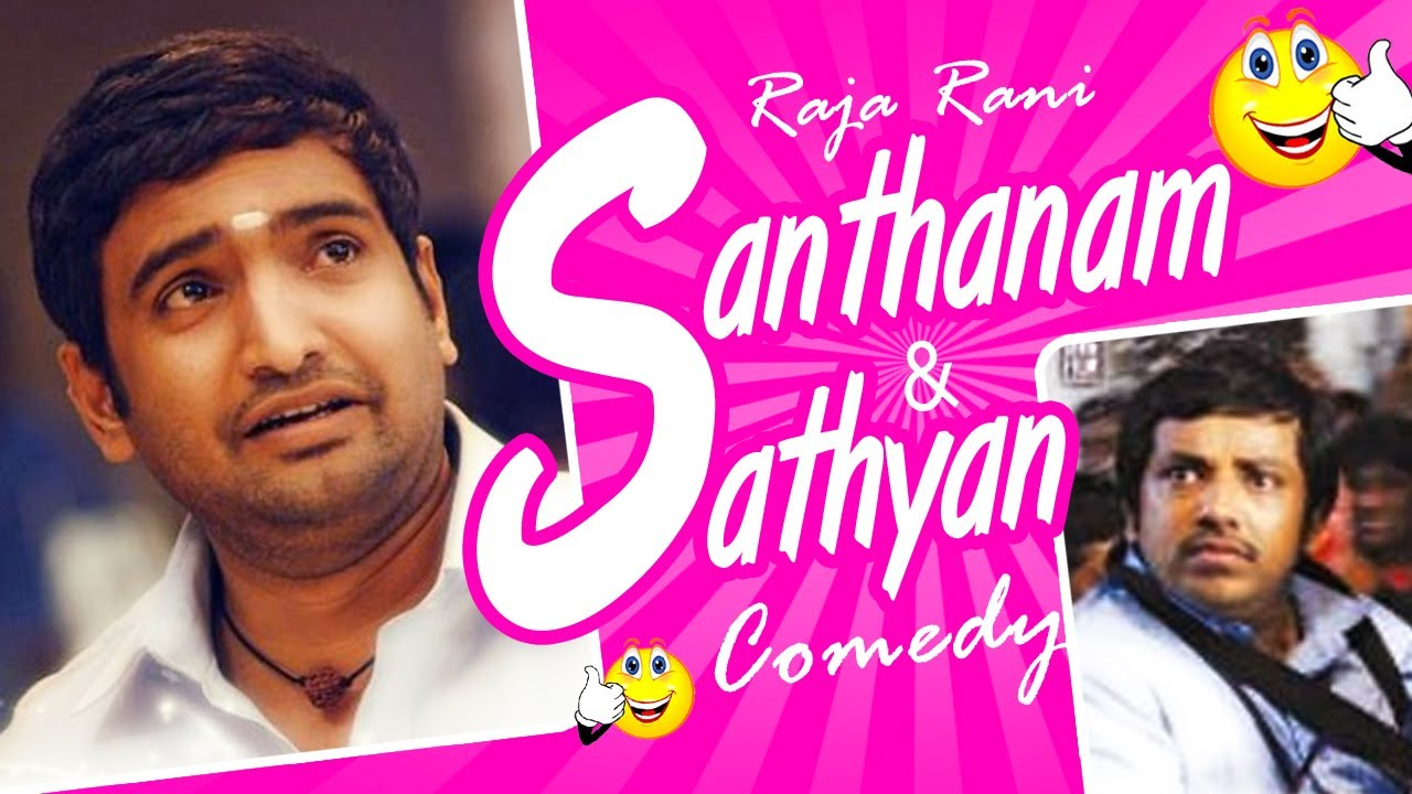 Download Raja Rani Tamil Movie   Back To Back Comedy Scenes   Arya   Nayanthara   Santhanam   Jai   Nazriya