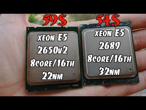 Какой же процессор для сокета 2011 лучше? Ответ найден! Xeon E5 2689 Vs E5 2650v2