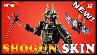 "NEW ""SHOGUN"" SKIN in FORTNITE - NEW DEEP FREEZE BUNDLE AVAILABLE // Playing With SUBSCRIBERS"