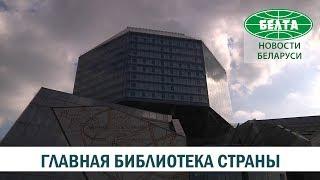 "Главный ""алмаз знаний"" страны"