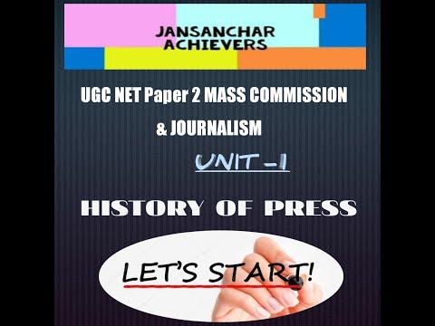 HISTORY OF PRESS/  UNIT 1 (UGC NET MASS COMMUNICATION AND JOURNALISM)