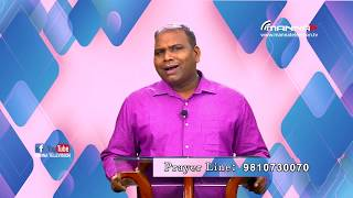 Malayalam Christian Message | Pastor Joseph Joy New Delhi | Manna Television