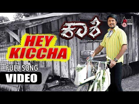 "Kaashi From Village  "" Ye Kichcha  ""   Feat. Kiccha Sudeep,Rakshita   New Kannada"