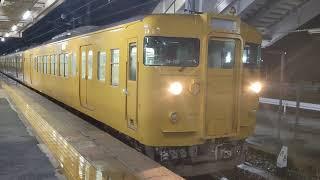 2021.2.14 普通列車 115系N編成 4B 岩国→下関 山陽本線