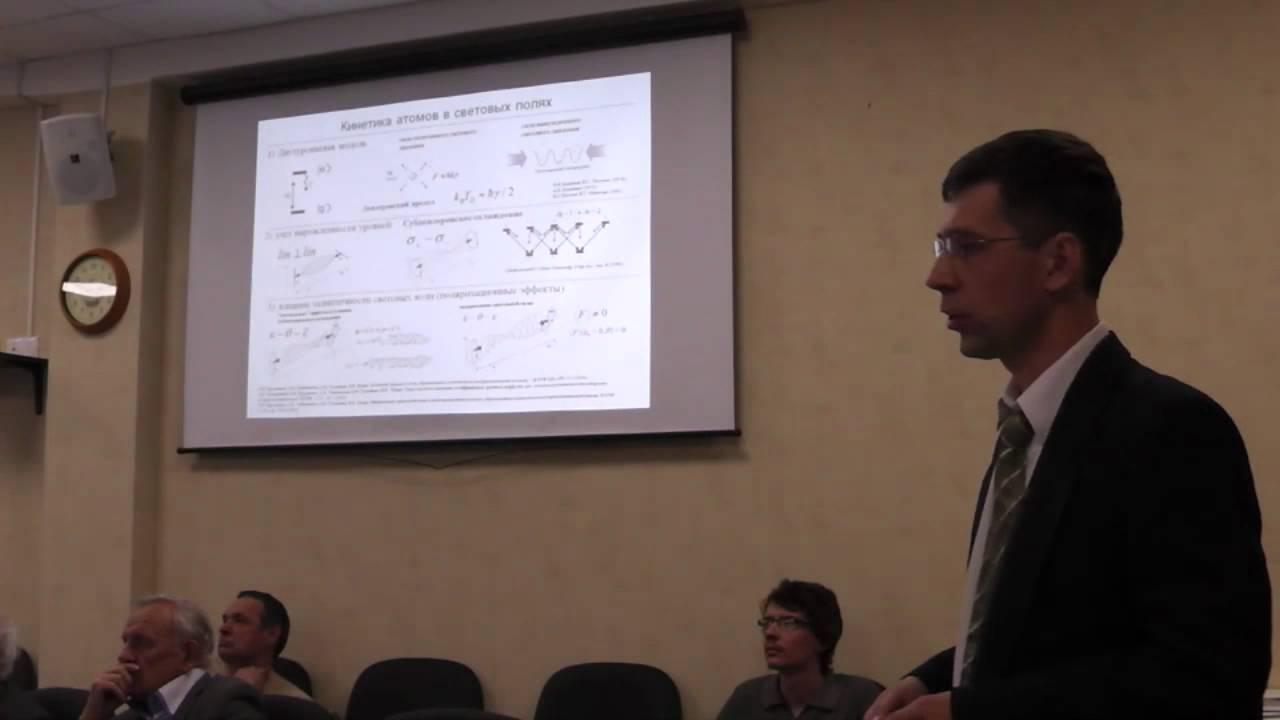 Защита докторской диссертации Прудников Олег Николаевич  Защита докторской диссертации Прудников Олег Николаевич