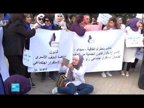 العراق.. قانون الحماية من العنف الأسري يواجه اعتراضا في البرلمان  - نشر قبل 2 ساعة