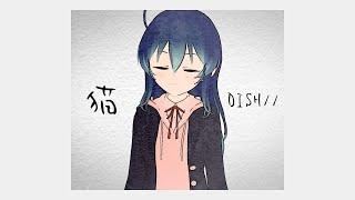 【女性が歌う】猫 - DISH// / covered by 星乃めあ【PianoVer】