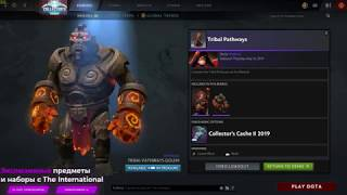 Tribal Pathways set for Warlock DOTA 2 TI9 Collector's Cache 2