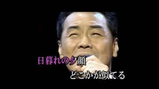 五木ひろし 夕顔のうた 作詞=荒木とよひさ 作曲=木村好夫.