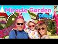 Влог - Дубай 2021. Удивительный Парк цветов в Дубае! Dubai Miracle Garden. Обязательно к Посещению!