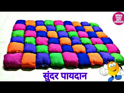 Doormat making idea |cool craft idea |diy rug |DIY rag |craft project |mima easy art design