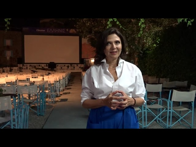 Ταμίλλα Κουλίεβα - Συνέντευξη για τον