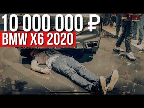 Новый BMW X6 2020. ЧТО ЖЕ НАТВОРИЛИ?   Обзор BMW X6 M50i