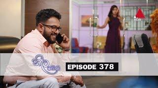 Neela Pabalu   Episode 378   23rd October 2019   Sirasa TV Thumbnail