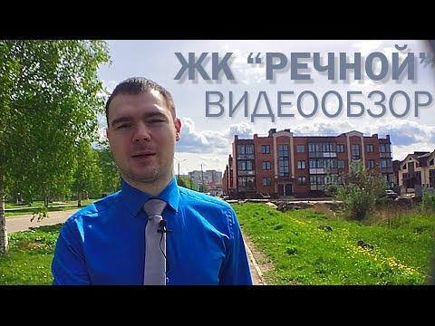 Недвижимость и квартиры в районе станции метро Речной