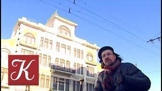 Смотреть видео Пешком... Москва дипломатическая. Выпуск от 07.12.18 онлайн