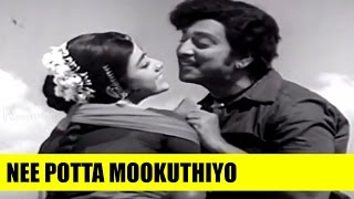 Nee Potta Mookuthiyo - Muthuraman, Prameela - Malligai Poo - Tamil Songs