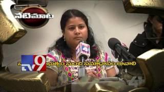 When will Hate Crimes stop, I need an answer ! Srinivas Kuchibotla wife Netimaata TV9