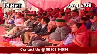 CM At Vikramaditya Singh's 'Shimla Rural Cricket Cup'