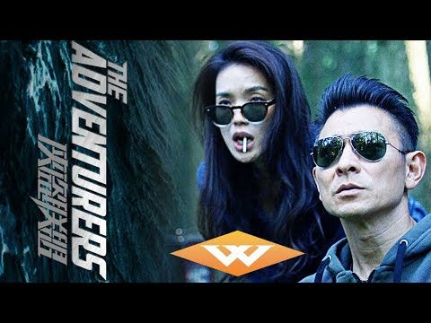 THE ADVENTURERS (2017) Official Trailer | Stephen Fung, Andy Lau, Shu Qi