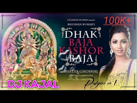 Alo Alo Maa Durga Maa Dj Song 2018 ReeFlp