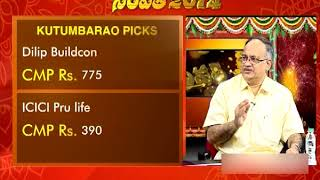 SAMVAT 2074- TV5 News Special Program - 19th October 2017 - PART 5