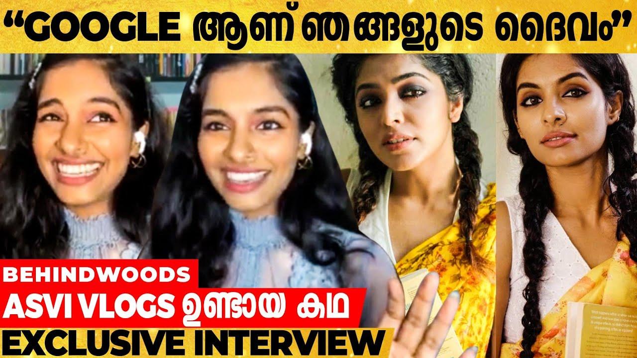Aswathy-യും Asvi Vlogs-ഉം ആളുകളുടെ Favourite ആയതെങ്ങനെ ? |  Exclusive Interview