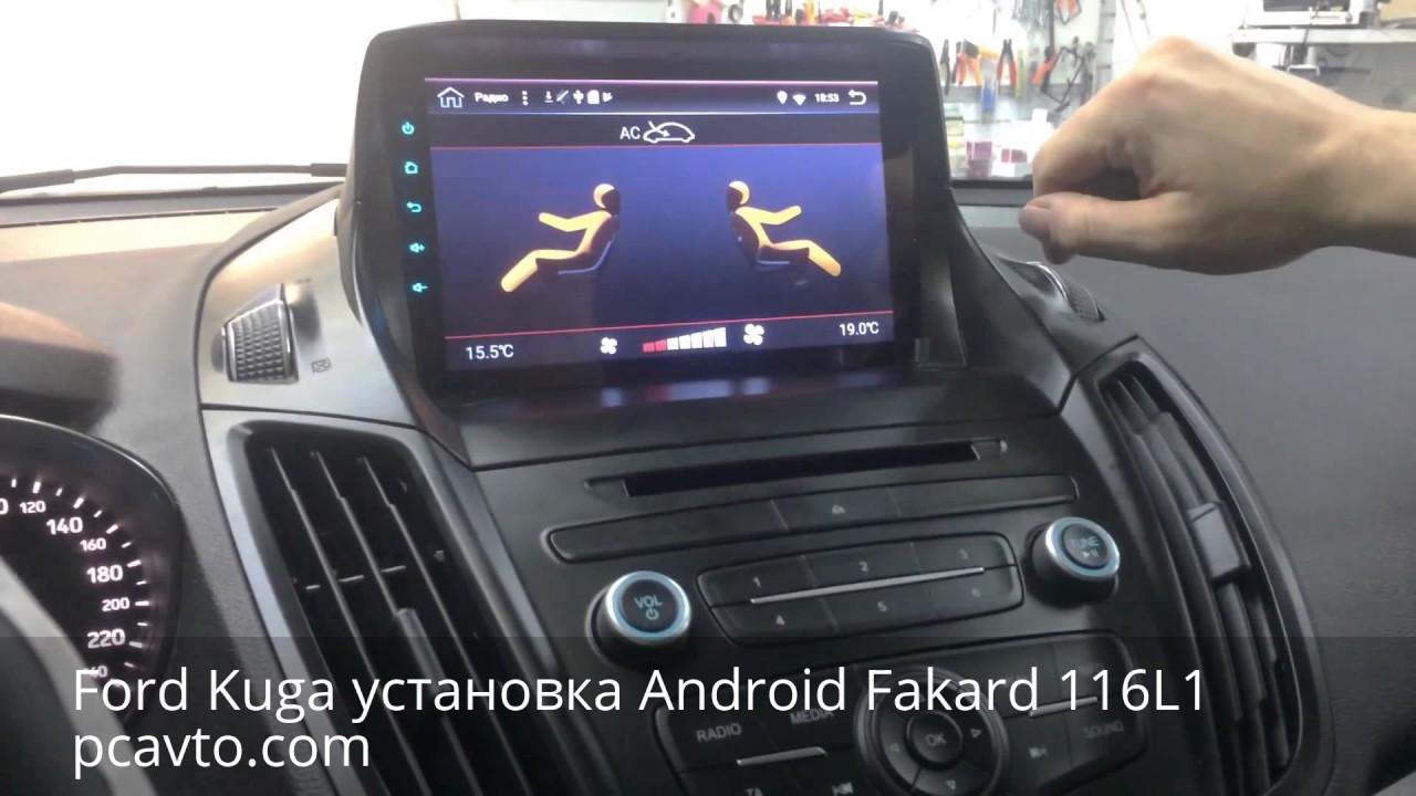 Представляем вам новый ford kuga – один из самых умных в истории ford кроссоверов. Новый ford kuga объединяет в себе мощь, технологии и.