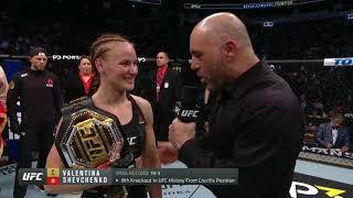 UFC 247: Valentina Shevchenko Octagon Interview