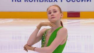 Елизавета Осокина Короткая программа Кубок России по фигурному катанию 2020 21 Пятый этап
