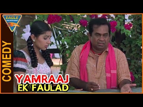 Yamraaj Ek Faulad Hindi Dubbed Movie || Brahmanandam & Bhoomika Funny Comedy || Eagle Hindi Movies thumbnail
