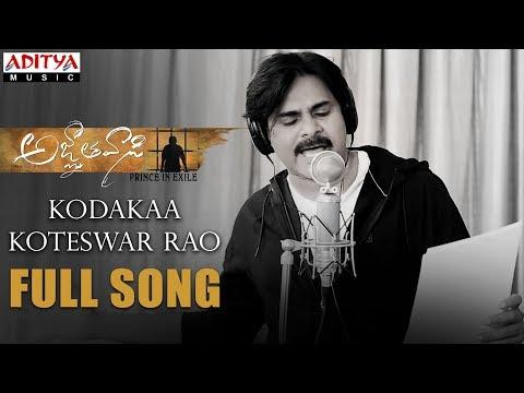 Kodakaa Koteswar Rao Full Song || Agnyaathavaasi Songs || Pawan Kalyan || Trivikram || Anirudh