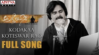 Download Kodakaa Koteswar Rao Full Song || Agnyaathavaasi Songs || Pawan Kalyan || Trivikram || Anirudh MP3 song and Music Video