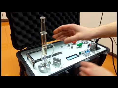 How To Use Portable Gas Chromatograph From Mobil GC ?