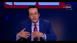 تغطية خاصة - محمد عبد الرحمن : مصر دولة شريفة لاتشترى الصداقات ولا الولائات