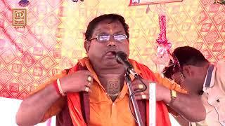 सुरजन चैतन्य की आल्हा-2||SURJAN CHAITANY, MANJESH SHASTRI, BRAJESH SHASTRI|| BHAGWAT KATHA