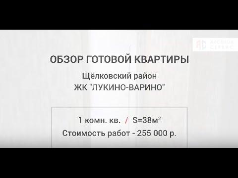 ТЕПЛОЦЕНТРАЛЬ Щелково Щёлковский форум Щёлково доска