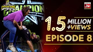 Champions With Waqar Zaka Episode 8 | Champions Auditions | Waqar Zaka Show