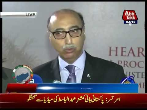 Amritsar: Pakistani High Commissioner Abdul Basit's Media Talk