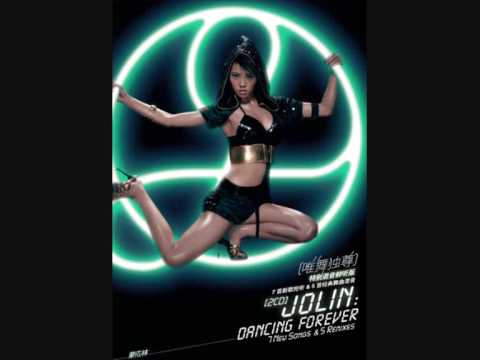 Jolin Tsai Mr.Q Lyrics