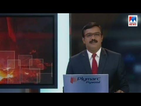 പ്രഭാത വാർത്ത | 8 A M News | News Anchor - Priji Joseph | March 12, 2018