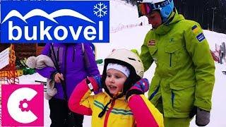 Буковель Карпаты Первый Раз На Лыжах! Первый Урок На Лыжах