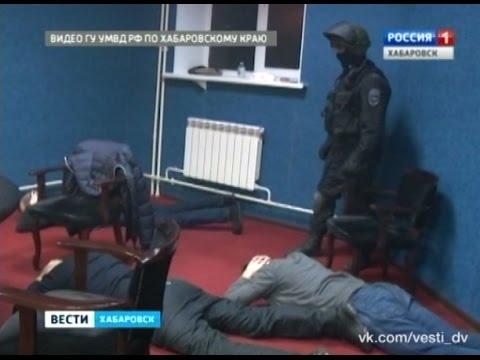 Казино г.хабаровска играть в игровые аппараты онлайн без регистрации